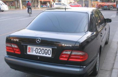 车牌号码测试打分 车牌号码吉凶测试 车牌号码查询